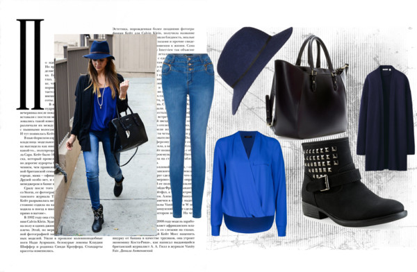 Get Jessica's Easy/Edgy look {for less!}